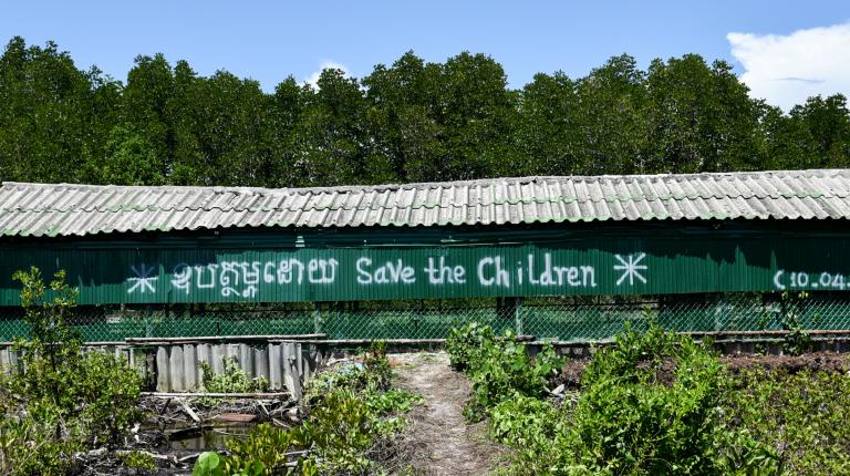 School with Save the Children written